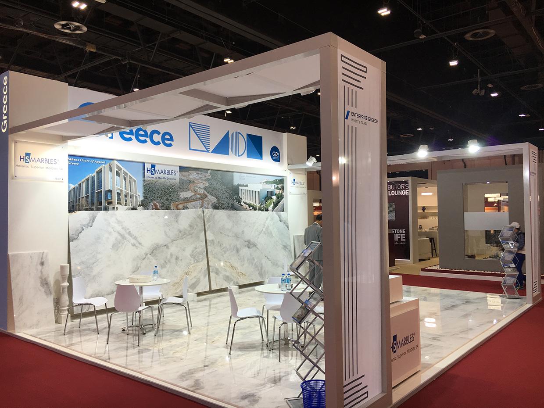 MEStone---Dubai-2017---2