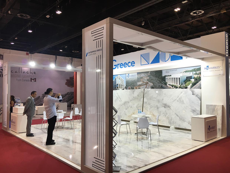 MEStone---Dubai-2017---3